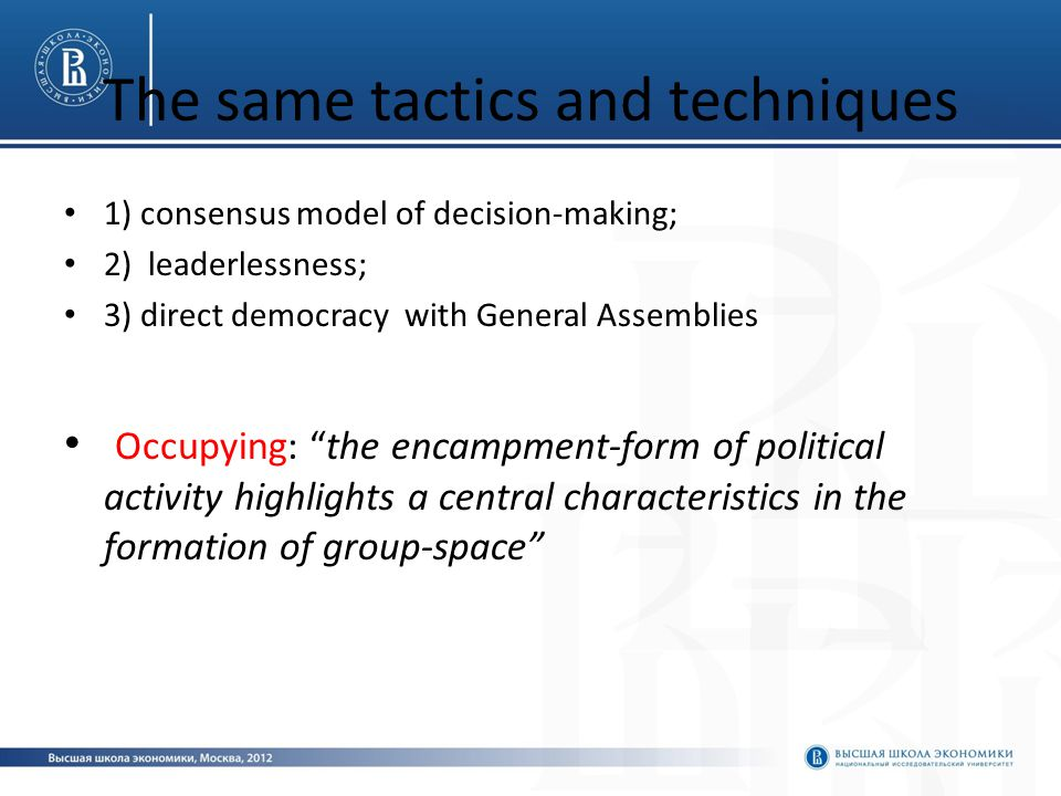 The same tactics and techniques 1) consensus model of decision-making; 2) leaderlessness; 3) direct democracy with General Assemblies Occupying: the encampment-form of political activity highlights a central characteristics in the formation of group-space