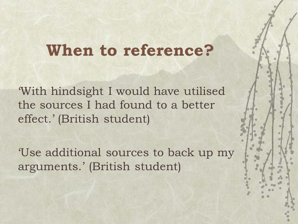 When to reference.