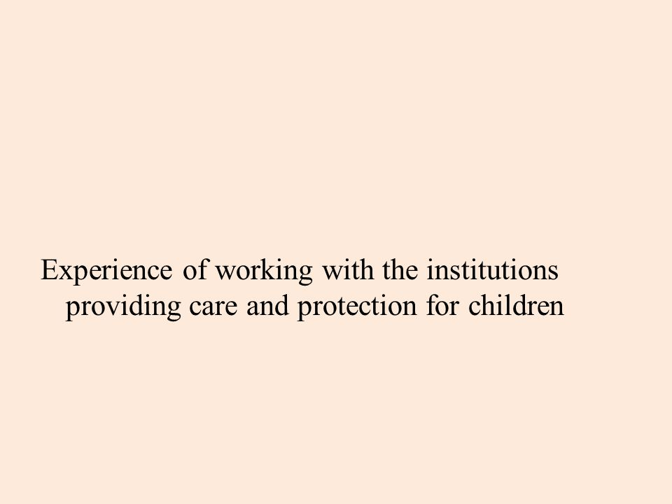 Experience of working with the institutions providing care and protection for children