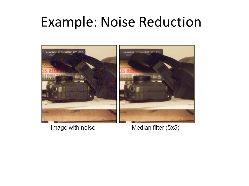 Example: Noise Reduction Image with noiseMedian filter (5x5)