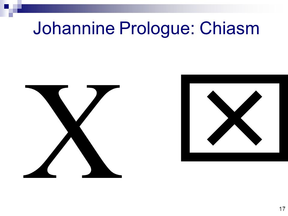 17 Johannine Prologue: Chiasm  x