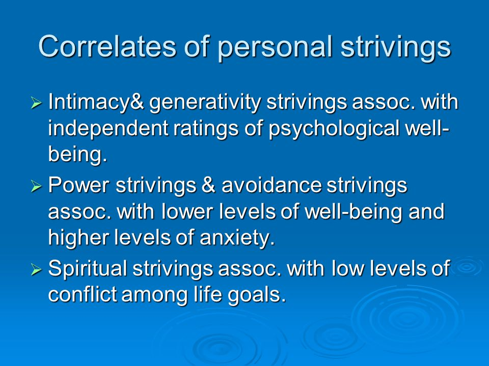 Correlates of personal strivings  Intimacy& generativity strivings assoc.