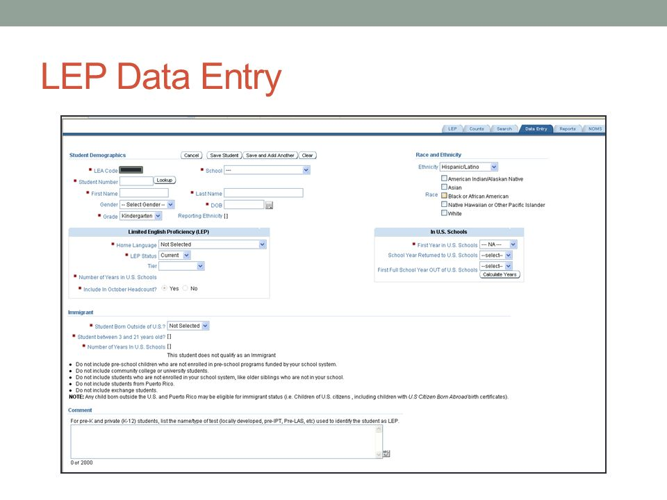 LEP Data Entry