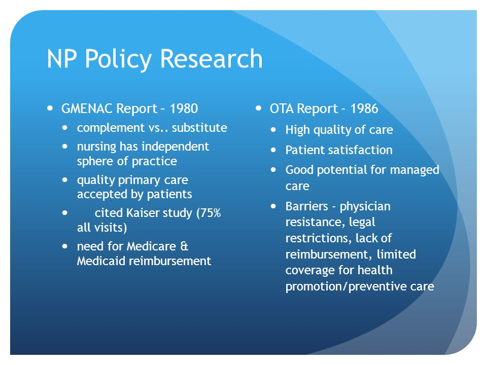 NP Policy Research GMENAC Report – 1980 complement vs..