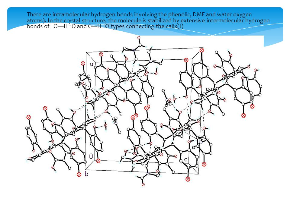 There are intramolecular hydrogen bonds involving the phenolic, DMF and water oxygen atoms).