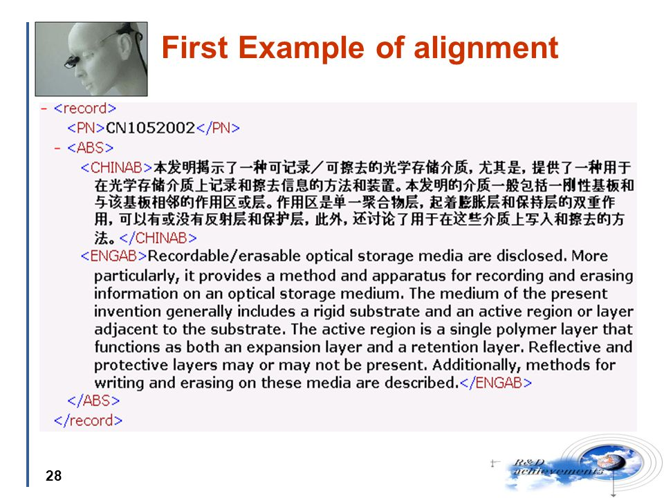 28 First Example of alignment