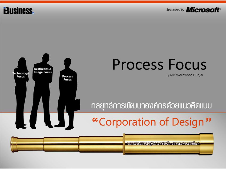 Process Focus By Mr. Worawoot Ounjai