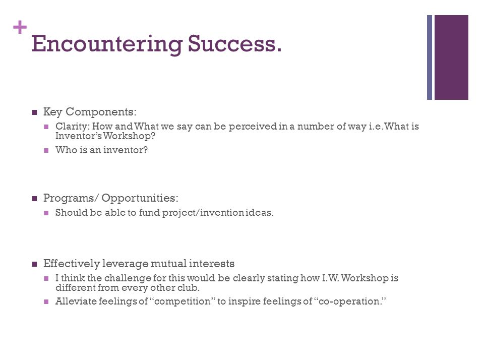 + Encountering Success.