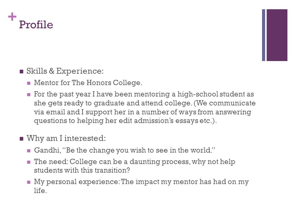 + Profile Skills & Experience: Mentor for The Honors College.