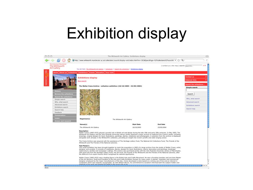 Exhibition display