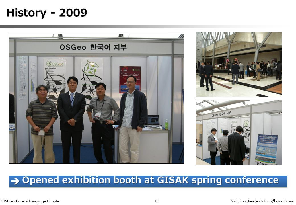 OSGeo Korean Language Chapter Shin, Sanghee(endofcap@gmail.com) 10 History - 2009 History - 2009  Opened exhibition booth at GISAK spring conference