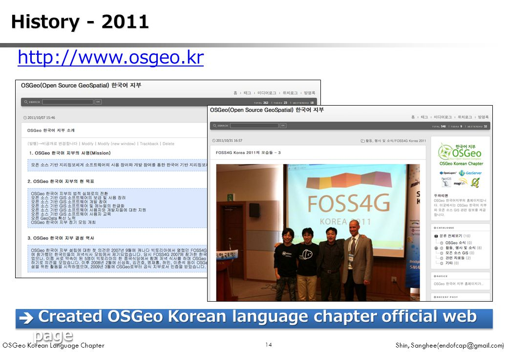 OSGeo Korean Language Chapter Shin, Sanghee(endofcap@gmail.com) 14 History - 2011 History - 2011  Created OSGeo Korean language chapter official web page http://www.osgeo.kr