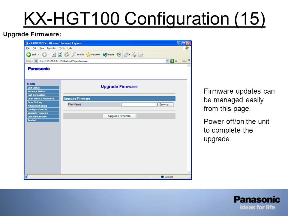 KX-HGT100 Configuration (15) Upgrade Firmware: Firmware updates can be managed easily from this page.