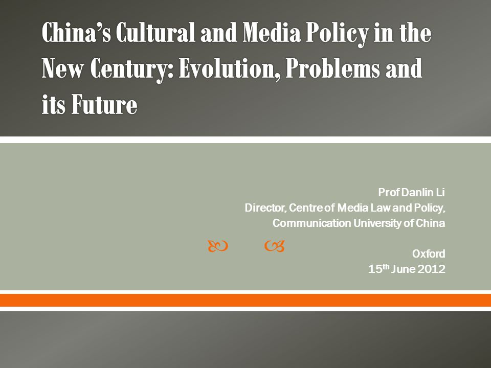  Prof Danlin Li Director, Centre of Media Law and Policy, Communication University of China Oxford 15 th June 2012