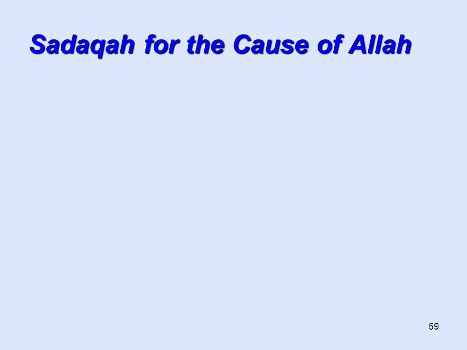 59 Sadaqah for the Cause of Allah