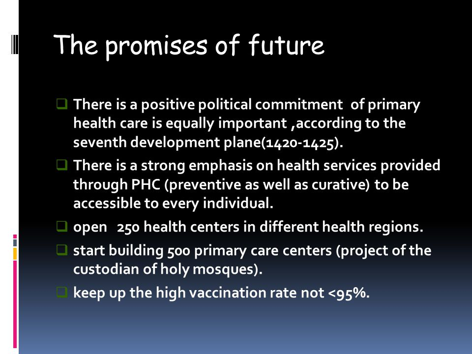 The promises of future  There is a positive political commitment of primary health care is equally important,according to the seventh development plane(1420-1425).