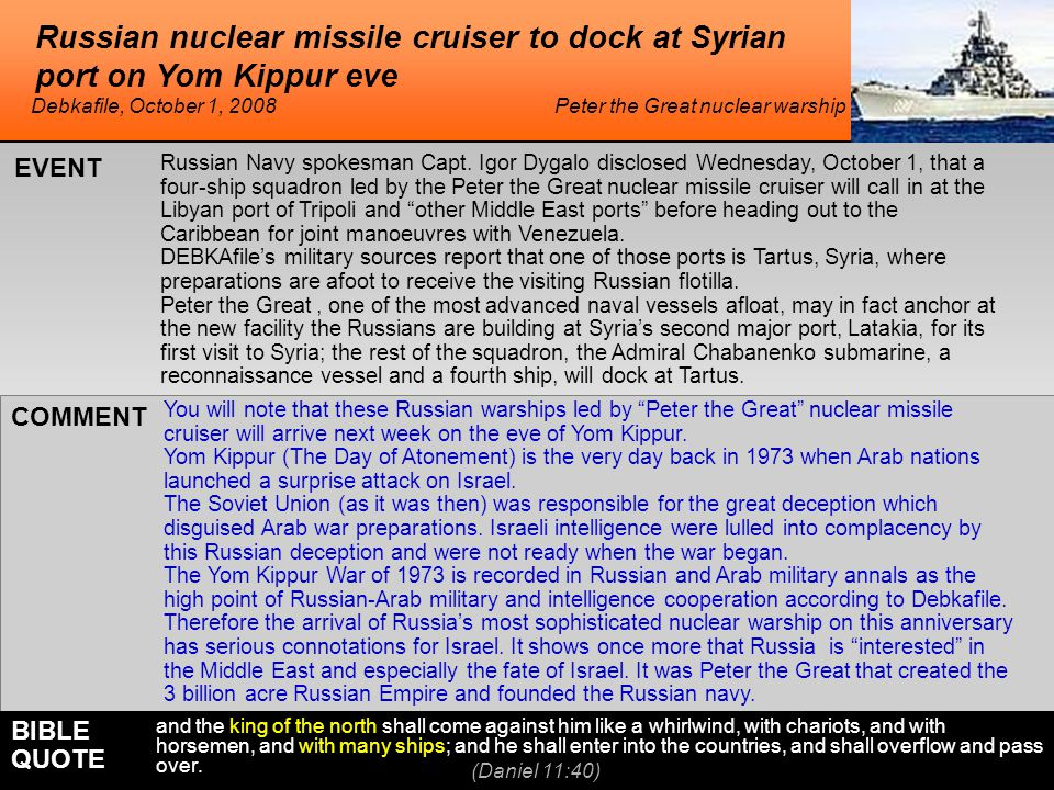 Russian nuclear missile cruiser to dock at Syrian port on Yom Kippur eve Russian Navy spokesman Capt.
