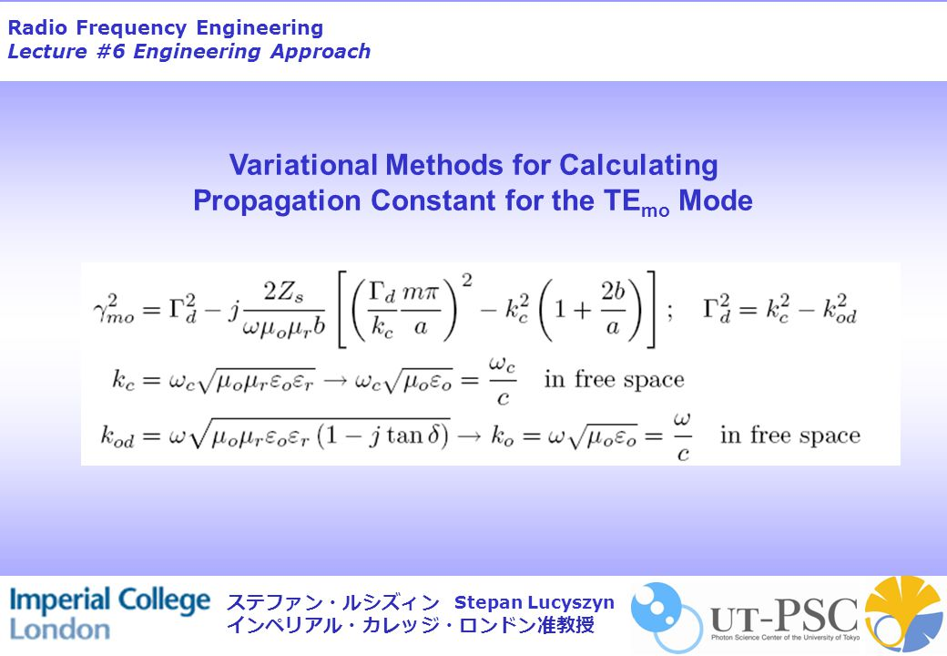 Radio Frequency Engineering Lecture #6 Engineering Approach Stepan Lucyszyn ステファン・ルシズィン インペリアル・カレッジ・ロンドン准教授 Variational Methods for Calculating Propagation Constant for the TE mo Mode