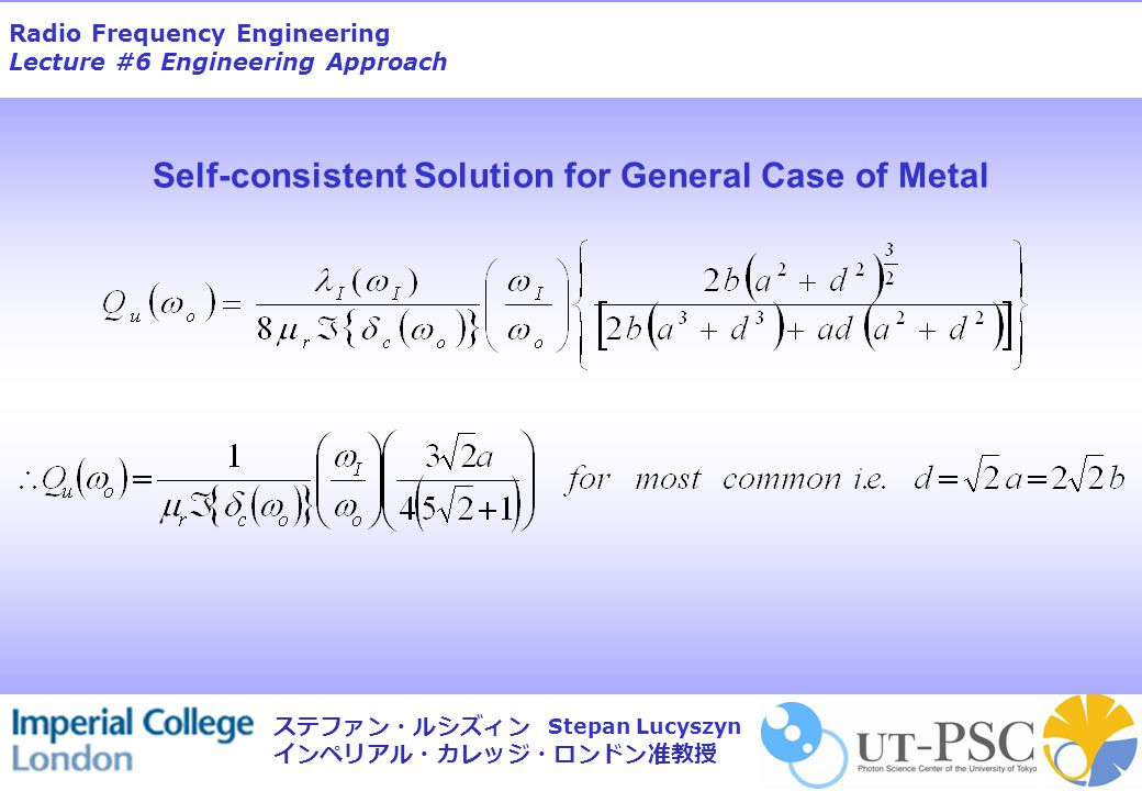 Radio Frequency Engineering Lecture #6 Engineering Approach Stepan Lucyszyn ステファン・ルシズィン インペリアル・カレッジ・ロンドン准教授 Self-consistent Solution for General Case of Metal
