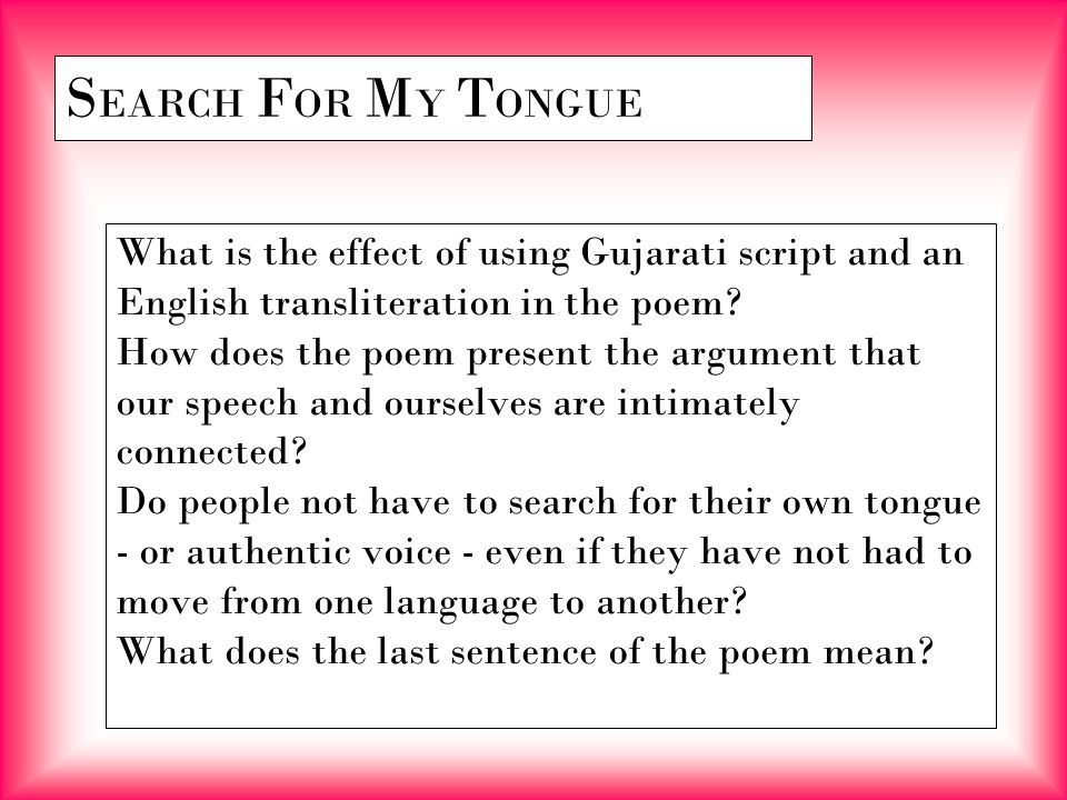 What is the effect of using Gujarati script and an English transliteration in the poem.