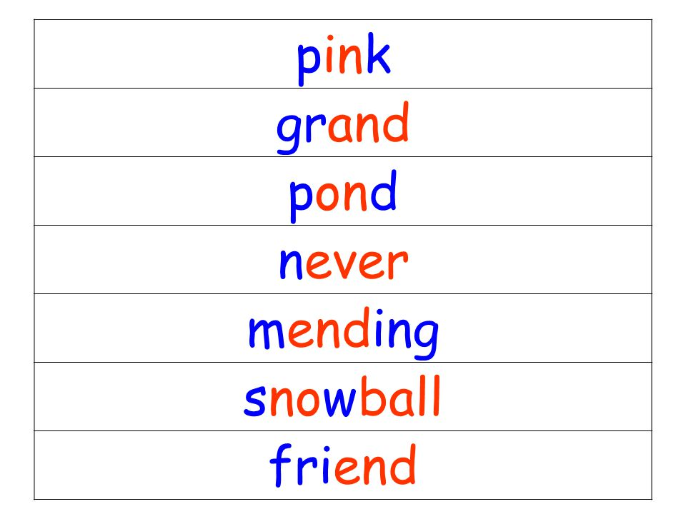 pink grand pond never mending snowball friend