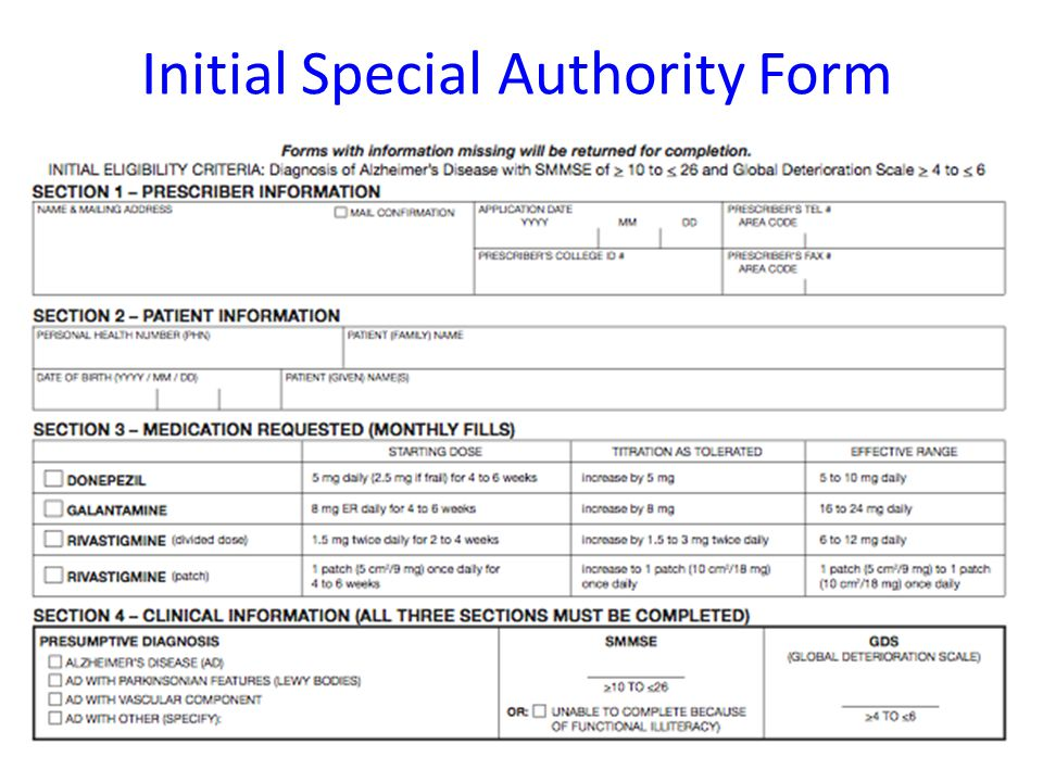 Initial Special Authority Form