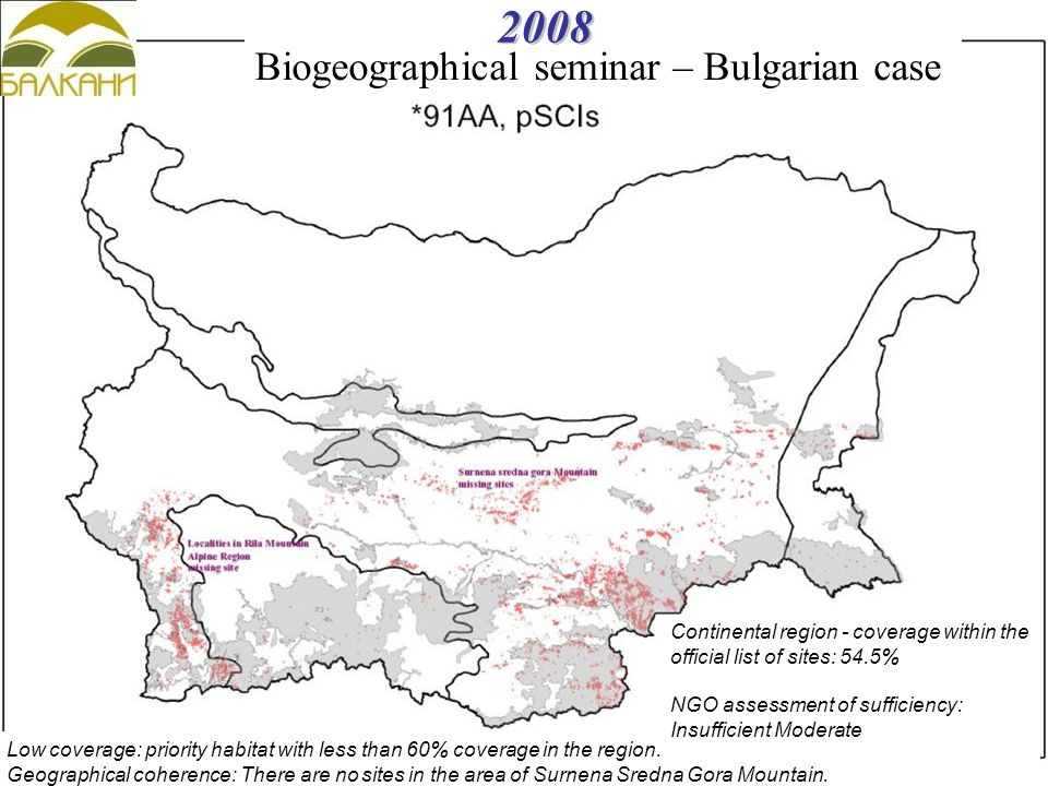 Biogeographical seminar – Bulgarian case 2008 Low coverage: priority habitat with less than 60% coverage in the region.