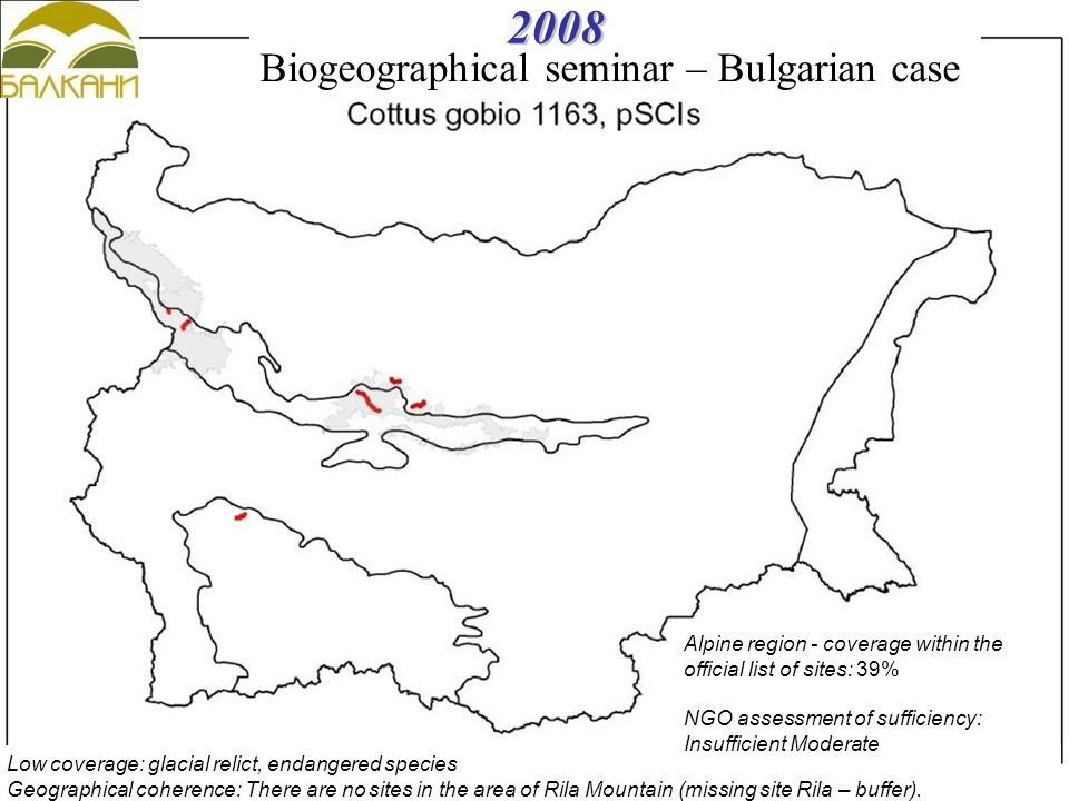Biogeographical seminar – Bulgarian case Low coverage: glacial relict, endangered species Geographical coherence: There are no sites in the area of Rila Mountain (missing site Rila – buffer).