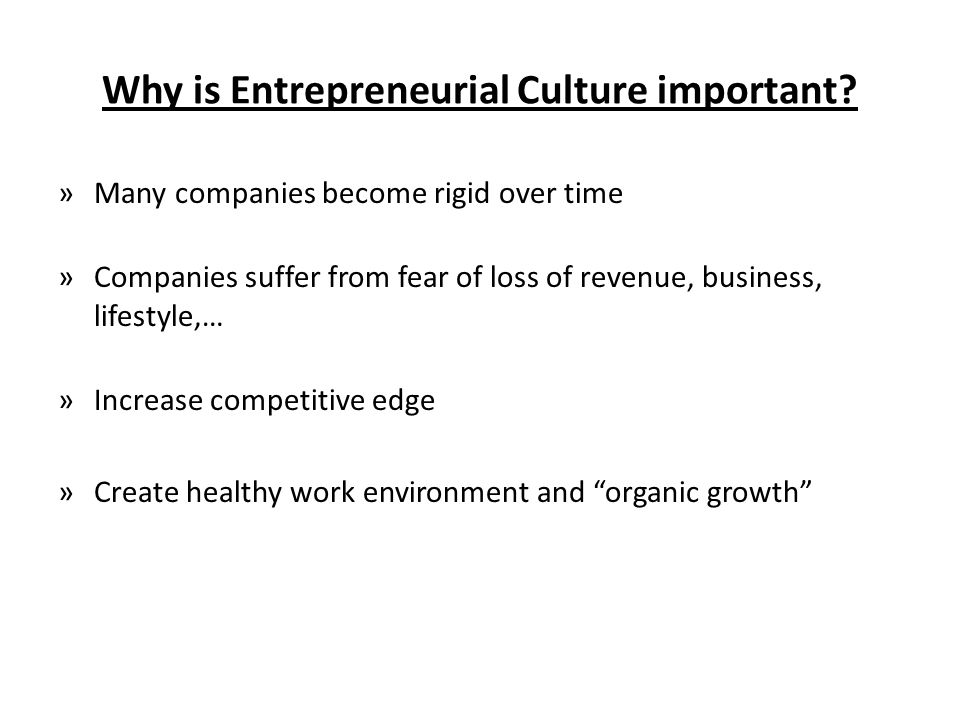 Why is Entrepreneurial Culture important.
