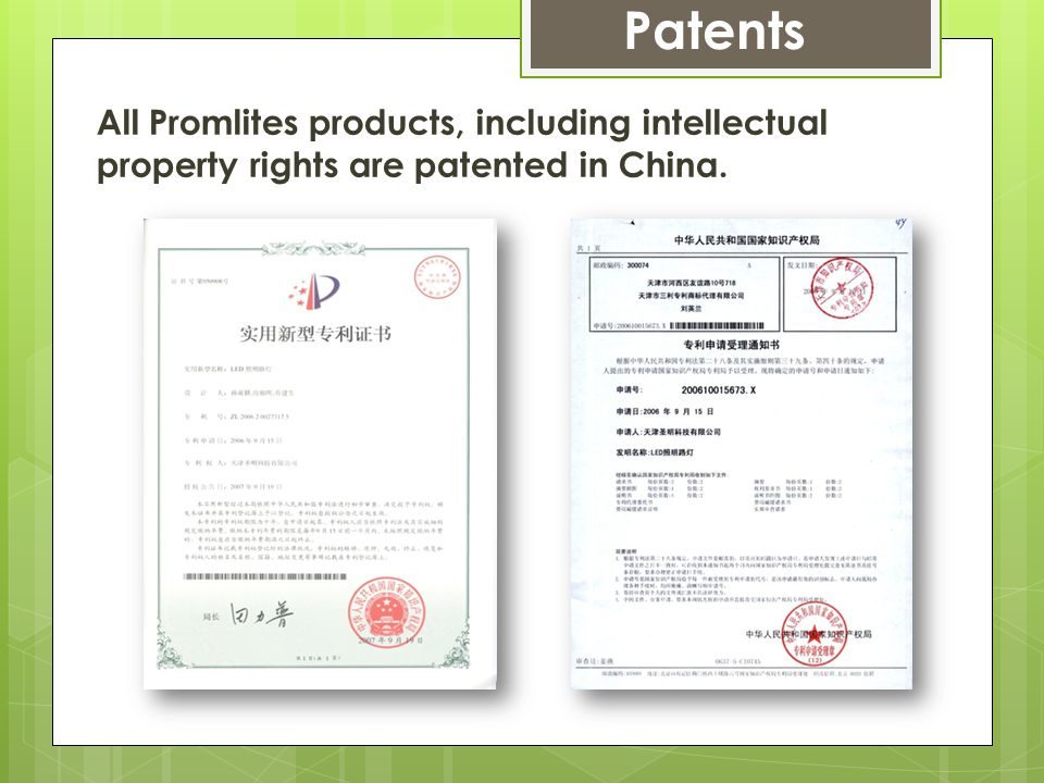 In 2006, Promlite researched and developed in our China factory, a high powered LED light as advanced as some leading brands.