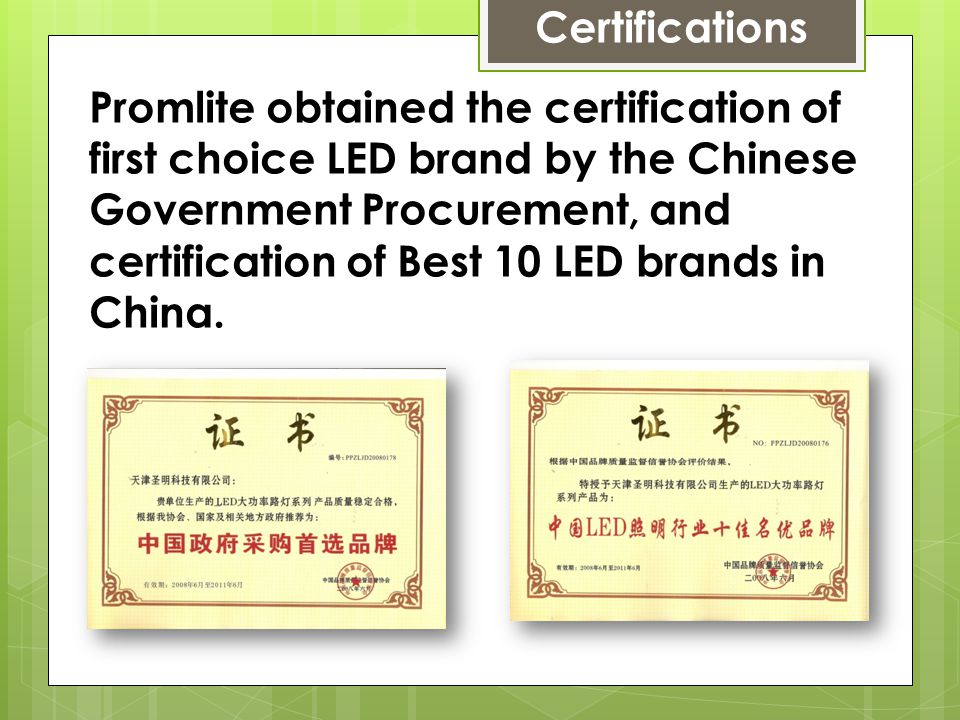 Certifications FCC Certification (spot light)FCC Certification (tube light)