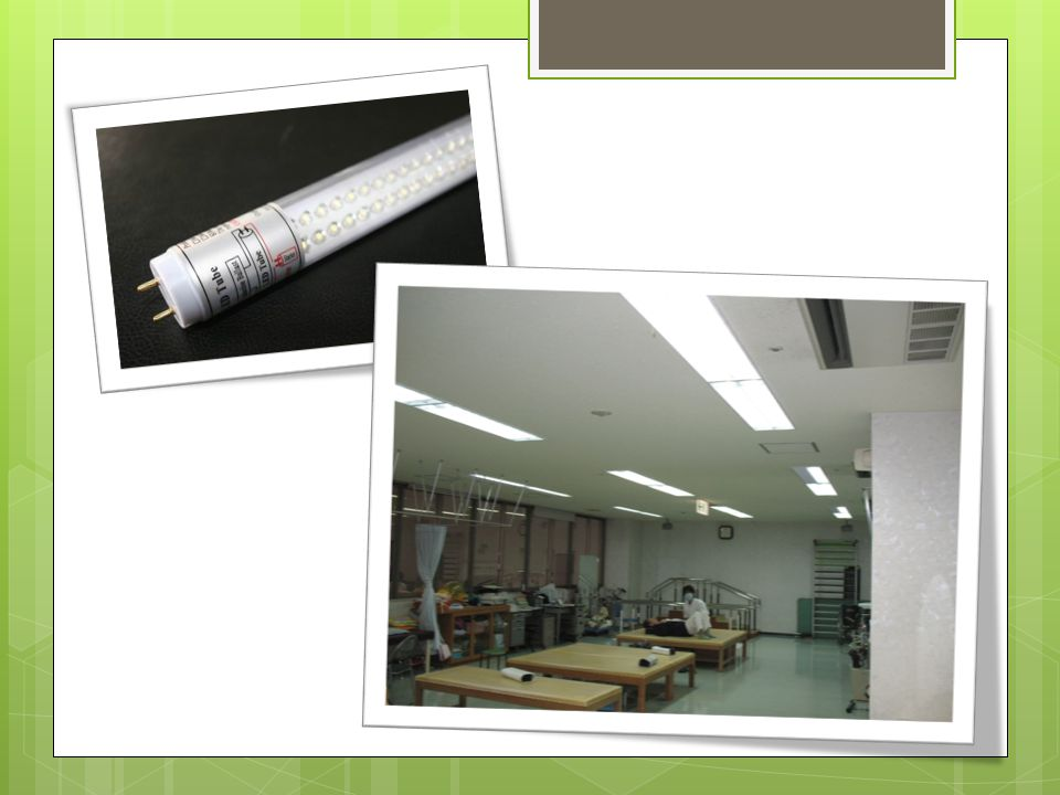 CFL LED Tube light  Short usage life  High heat emitting  Low energy efficiency  Contain elemental mercury  Take time to warm up  High maintenance  >50,000 hours  Low heat emitting  Save up to 75% energy  100% mercury & toxic element free  Instant light up  $0 maintenance Comparison The U.S.