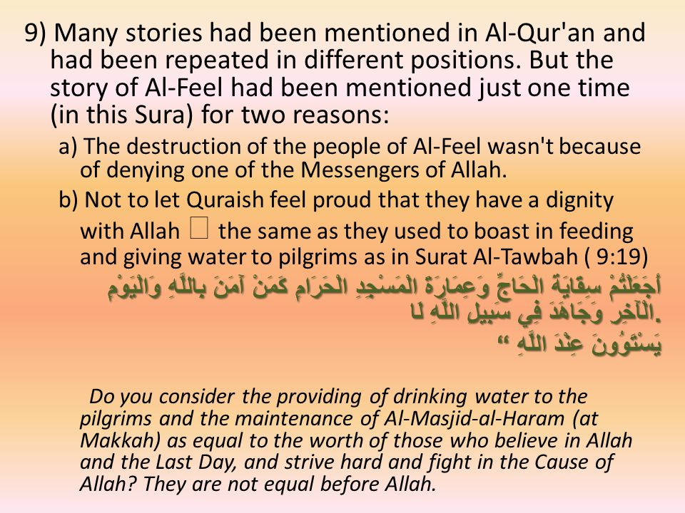 9) Many stories had been mentioned in Al-Qur an and had been repeated in different positions.