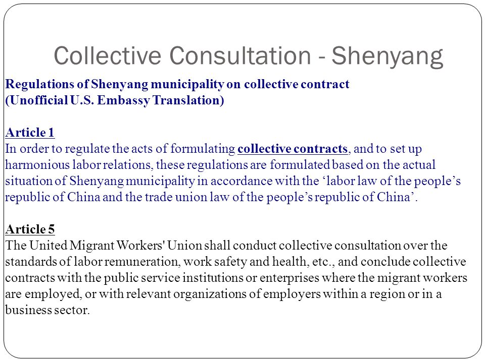 Collective Consultation - Shenyang Regulations of Shenyang municipality on collective contract (Unofficial U.S.