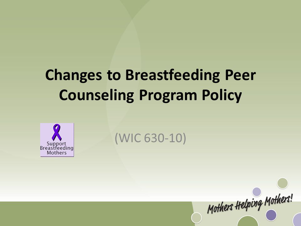 Changes to Breastfeeding Peer Counseling Program Policy (WIC 630-10)