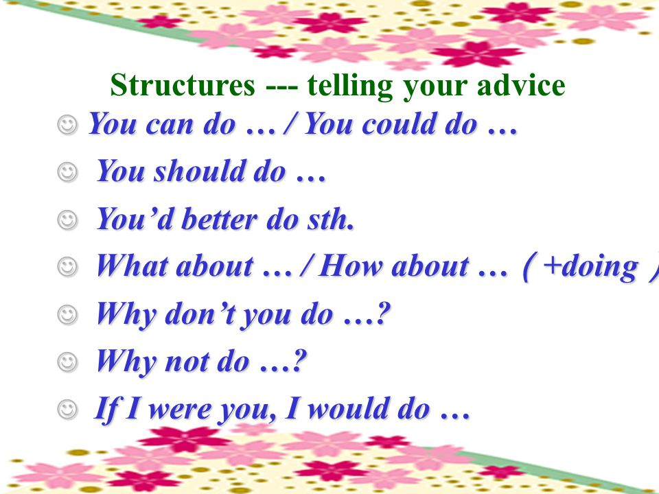 Transitional sentences: Don't worry. I have some ideas that may help you.