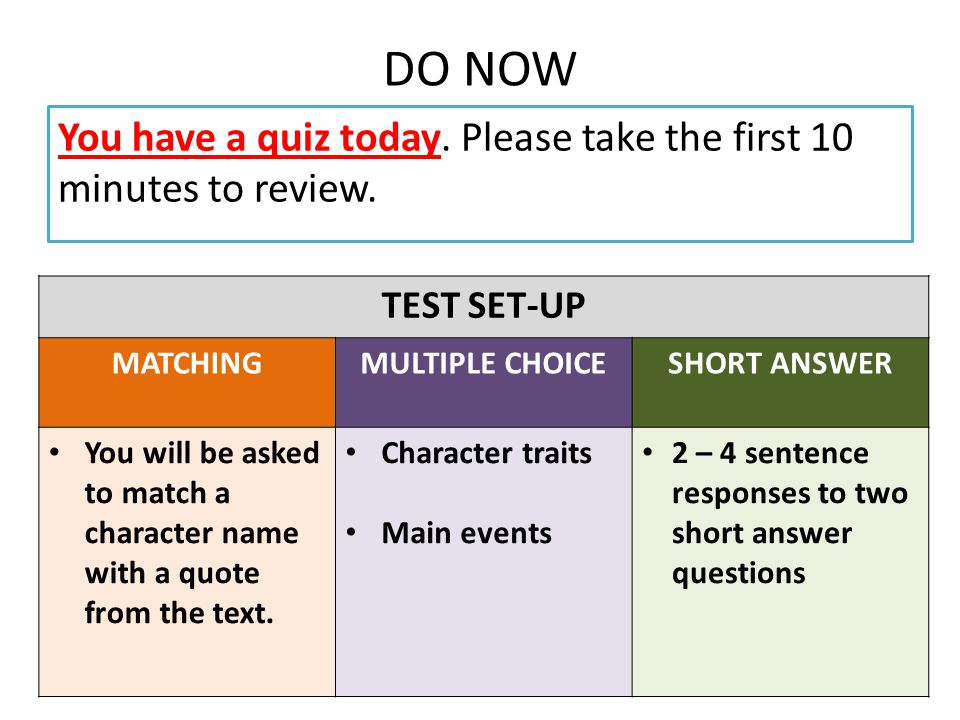 DO NOW You have a quiz today. Please take the first 10 minutes to review.