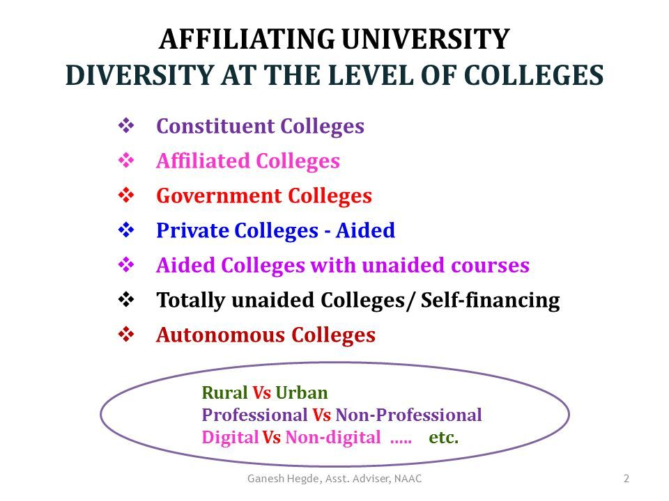 quality in higher education in india