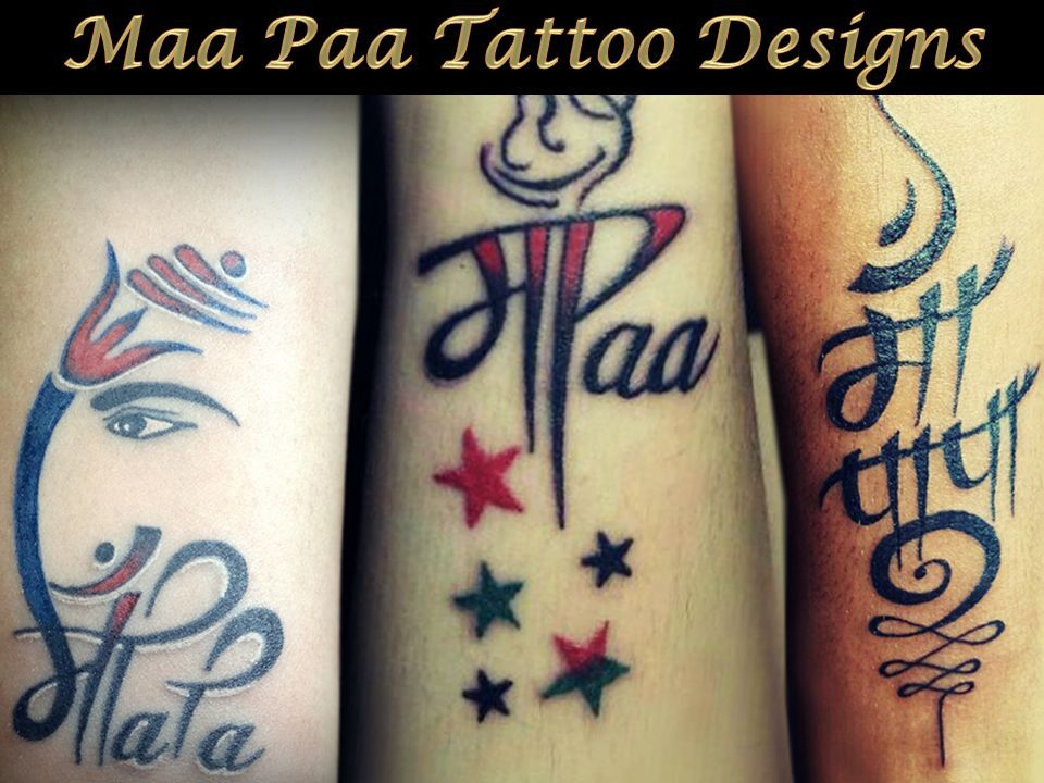 Best Maa Paa Tattoo Design Ideas Ppt Download