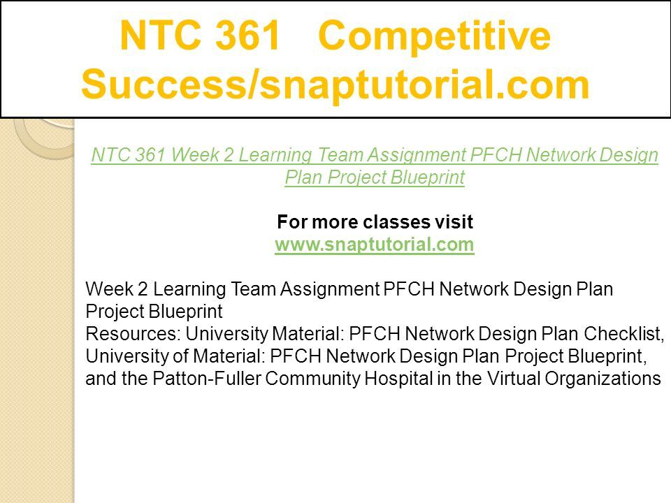 patton fuller community hospital networking project