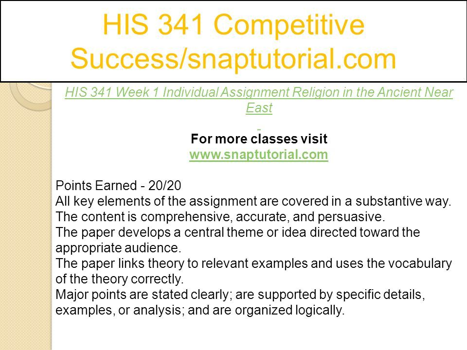 HIS 341 Competitive Success/snaptutorial.com - ppt download
