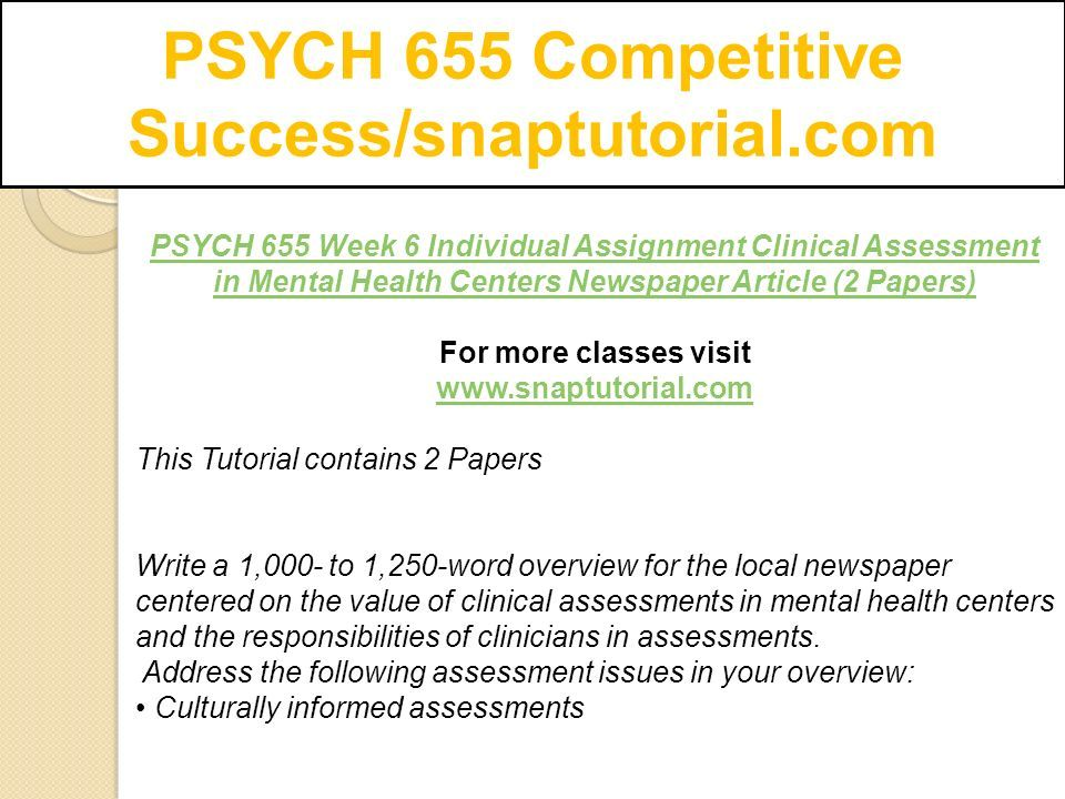 Psych 655 Competitive Success Snaptutorial Com Ppt Download