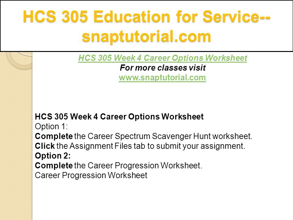 Hcs 305 Education For Service Snaptutorial Ppt Download