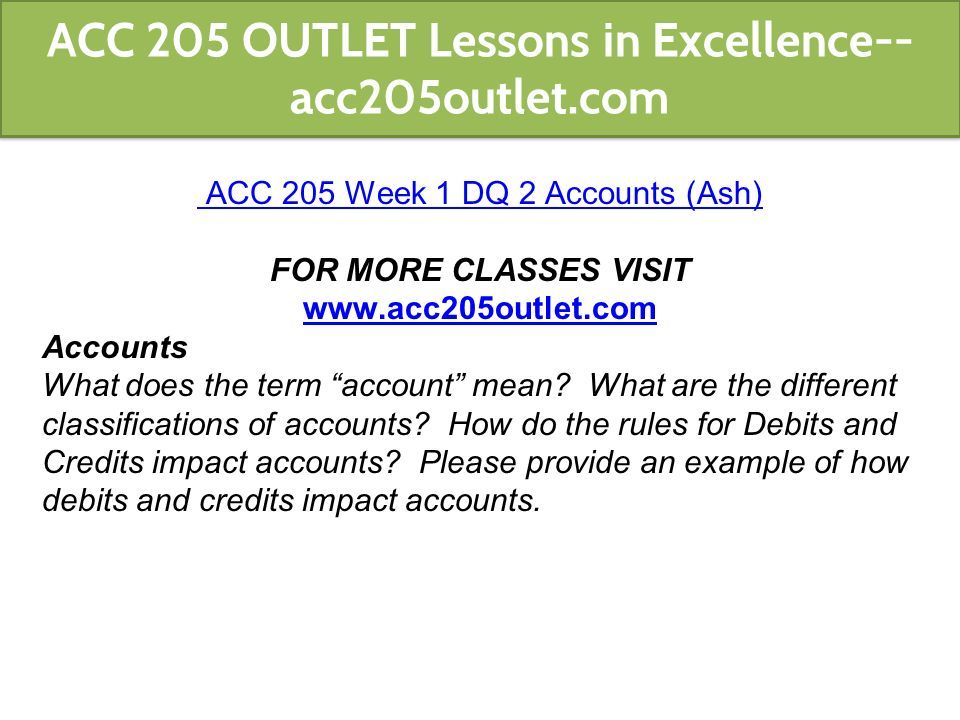 ACC 205 OUTLET Lessons in Excellence- -acc205outlet com