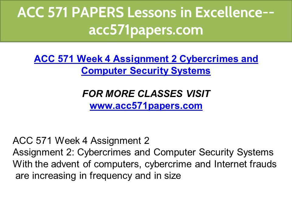 ACC 571 PAPERS Lessons in Excellence-- acc571papers com  - ppt download