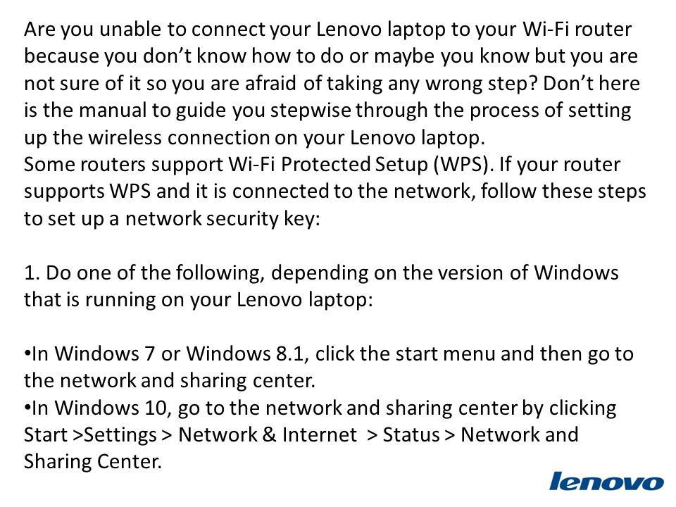 Connecting To A Router Seems A Trouble On Lenovo Laptop  - ppt download