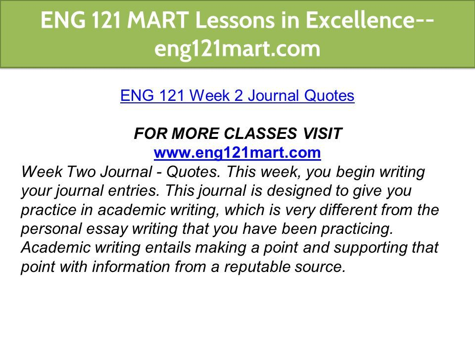eng 121 week 2 journal