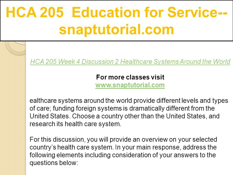 HCA 205 Education for Service-- snaptutorial com  - ppt download
