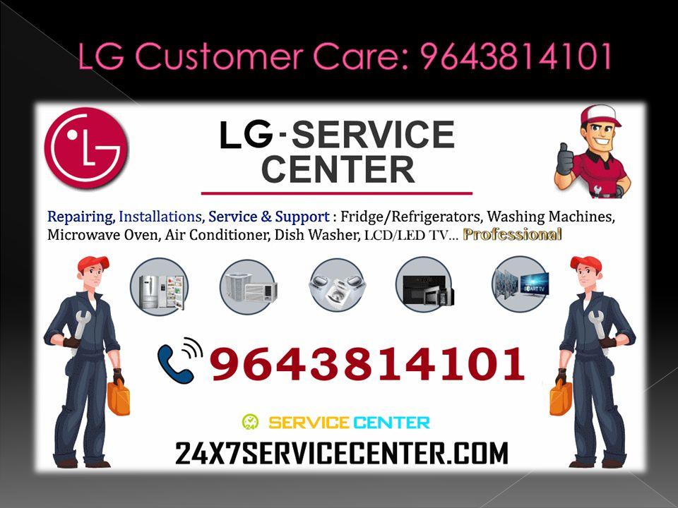 LG Service Center - ppt download