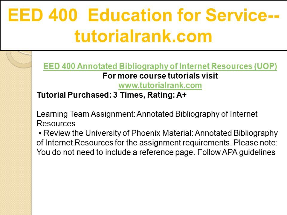 EED 400 Education for Service-- tutorialrank com  - ppt download
